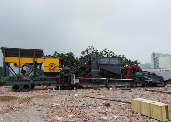 移动式建筑垃圾生产线
